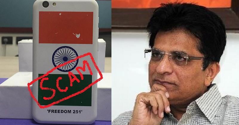 Freedom-251-Is-A-Big-SCAM-BJP-MP-Kirit-Somaiya